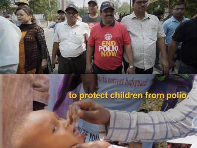 Making Polio History
